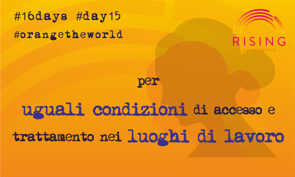 #day15SitoWeb