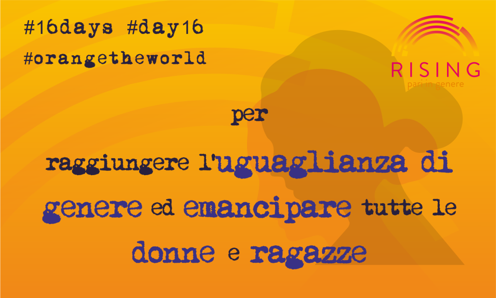 #day16SitoWeb